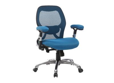 soldes fauteuil de bureau chaise de bureau ergonomique miliboo. Black Bedroom Furniture Sets. Home Design Ideas